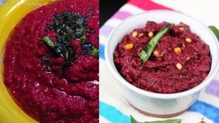 Beetroot chutney recipes in tamil: beetroot chutney making in tamil