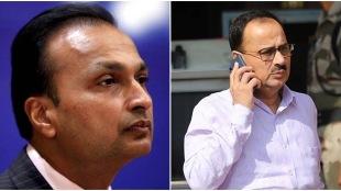 India news in tamil: Anil Ambani, CBI ex-director Alok Verma names are in New Pegasus snooping list