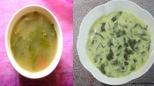 Healthy Soup Tamil : Agathi Keerai Soup Recipe making in tamil