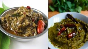 Gongura leaves recipes: steps to make Andhra Gongura Pachadi Recipe tamil
