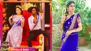 Vijay tv Rithika Tamil News: Rithika denies in love bala