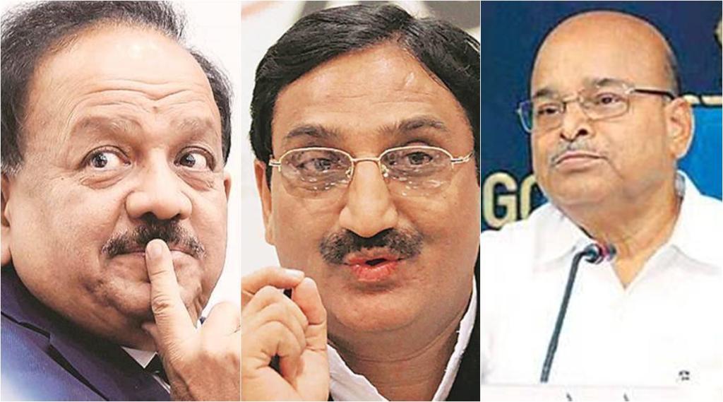 PM Modi cabinet reshuffles, PM Modi cabinet change, union ministers resigns, Harsh Vardhan, மத்திய அமைச்சரவையை மாற்றி அமைக்கிறார் பிரதமர் மோடி, 12 அமைச்சர்கள் ராஜினாமா, ஹர்ஷ் வர்தன், ரமேஷ் பொக்ரியால், தாவர் சந்த் கெலோட், சதானந்த கௌடா, சந்தோஷ் கங்வார், ரத்தன்லால் கட்டாரியா, பாபுல் சுப்ரியோ, சஞ்ஜய் தோட்ரே, தேபஸ்ரீ சௌதுரி, Ramesh Pokhriyal, Thawar Chand Gehlot, Ramesh Pokhriyal, Sadananda Gowda, Santosh Gangwar, Debasree Chaudhuri, Rattan Lal Kataria, Sanjay Dhotre, Pratap Chandra Sarangi, Raosaheb Patil, Ashwini Chaubey