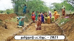 TNBudget2021 Tamil News: NREGA 100 day work plan Increased to 150 day
