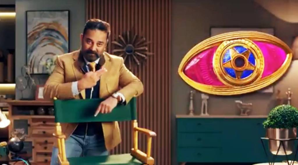 Bigg Boss season 5, Bigg Boss Tamil 5, Bigg Boss season 5 promo released, Kamal Haasan introduces bigg boss 5 logo, bigg boss season 5, பிக் பாஸ் சீசன் 5, பிக் பாஸ் சீசன் 5 புரொமோ, கமல்ஹாசன், பிக் பாஸ் சீசன் 5 போட்டியாளர்கள் யார், விஜய் டிவி, kamal haasan, kamal haasan bigg boss 5 promo, Bigg Boss season 5 soon, vijay tv, vijay tv bigg boss programme, Bigg Boss season 5 contestants