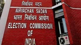 Election Commission announces Rajya Sabha Election in TN, Rajya Sabha Election, DMK, Tamilnadu திமுக கோரிக்கை ஏற்பு, தமிழகத்தில் ஒரு இடத்திற்கு மட்டும் ராஜ்யசபா தேர்தல் அறிவிப்பு, Tamil Nadu Rajya Sabha