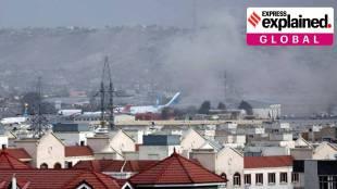 Kabul airport blasts Afghanistan Taliban Infrastructure Tamil News