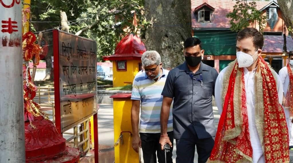 Rahul Gandhi visits Kashmir