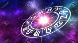 Today rasi palan, daily rasipalan, rasi palan 24th August, horoscope today, daily horoscope, horoscope 2021 today, today rasi palan, August horoscope, astrology, horoscope 2021, new year horoscope, இன்றைய ராசிபலன், ஆகஸ்ட் 24ம் தேதி ராசிபலன், இந்தியன் எக்ஸ்பிரஸ் தமிழ், இன்றைய தினசரி ராசிபலன், தினசரி ராசிபலன் , மாத ராசிபலன், today horoscope, horoscope virgo, astrology, daily horoscope virgo, astrology today, horoscope today scorpio, horoscope taurus, horoscope gemini, horoscope leo, horoscope cancer, horoscope libra, horoscope aquarius, leo horoscope, leo horoscope today