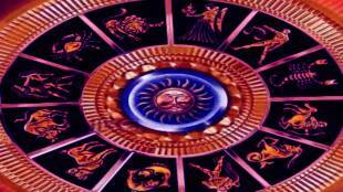 Today rasi palan, daily rasipalan, rasi palan 25th August, horoscope today, daily horoscope, horoscope 2021 today, today rasi palan, August horoscope, astrology, horoscope 2021, new year horoscope, இன்றைய ராசிபலன், ஆகஸ்ட் 25ம் தேதி ராசிபலன், இந்தியன் எக்ஸ்பிரஸ் தமிழ், இன்றைய தினசரி ராசிபலன், தினசரி ராசிபலன் , மாத ராசிபலன், today horoscope, horoscope virgo, astrology, daily horoscope virgo, astrology today, horoscope today scorpio, horoscope taurus, horoscope gemini, horoscope leo, horoscope cancer, horoscope libra, horoscope aquarius, leo horoscope, leo horoscope today