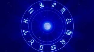 Today rasi palan, daily rasipalan, rasi palan 28th August, horoscope today, daily horoscope, horoscope 2021 today, today rasi palan, August horoscope, astrology, horoscope 2021, new year horoscope, இன்றைய ராசிபலன், ஆகஸ்ட் 28ம் தேதி ராசிபலன், இந்தியன் எக்ஸ்பிரஸ் தமிழ், இன்றைய தினசரி ராசிபலன், தினசரி ராசிபலன் , மாத ராசிபலன், today horoscope, horoscope virgo, astrology, daily horoscope virgo, astrology today, horoscope today scorpio, horoscope taurus, horoscope gemini, horoscope leo, horoscope cancer, horoscope libra, horoscope aquarius, leo horoscope, leo horoscope today