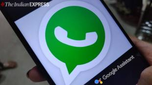 Whatsapp how to send messages without typing Tamil News
