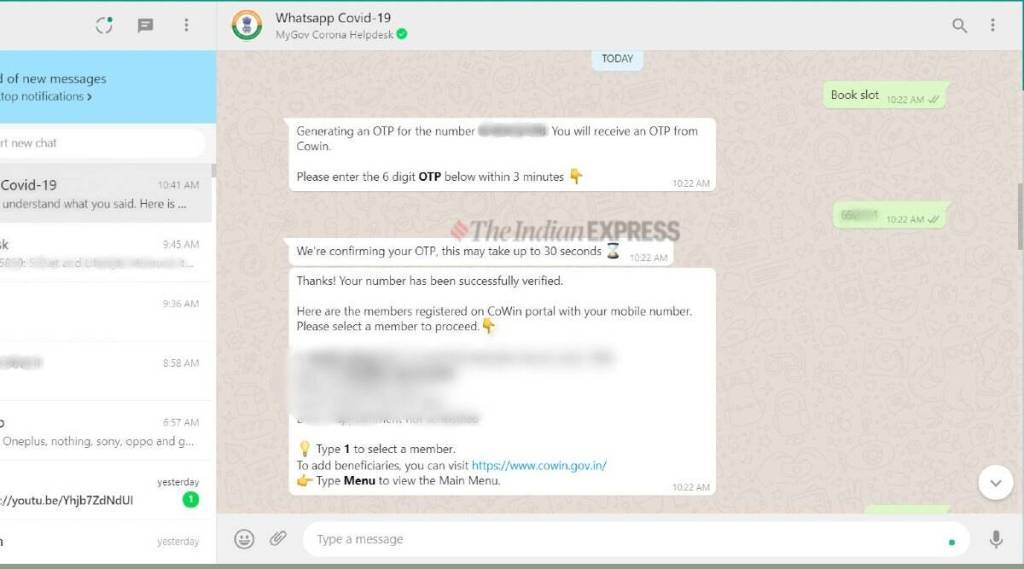 Whatsapp how to easily book vaccination slot Tamil News