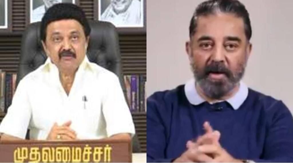 BJP and MNM supporters demand to Assembly live telecast, tamil nadu assembly live telecast, சட்டசபை நேரடி ஒளிபரப்பு, ட்விட்டரில் டரென்டிங், சட்டப்பேரவை, தமிழ்நாடு, பாஜக, மநீம, கமல்ஹாசன், திமுக, முதல்வர் ஸ்டாலின், social media trending, makkal needhi maiam, bjp, dmk, cm mk stalin, tamil nadu assembly