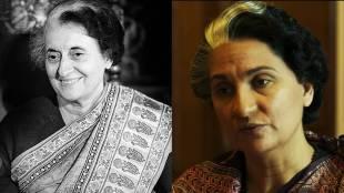Lara dutta, Indira Gandhi, Bell bottom, trailer, Akshay Kumar