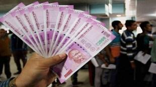 Bank news Tamil, money news