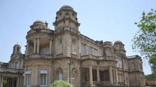Railway university, Member of Board, contract