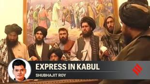 Taliban take Kabul, Kabul news, Afghan, World news, Taliban