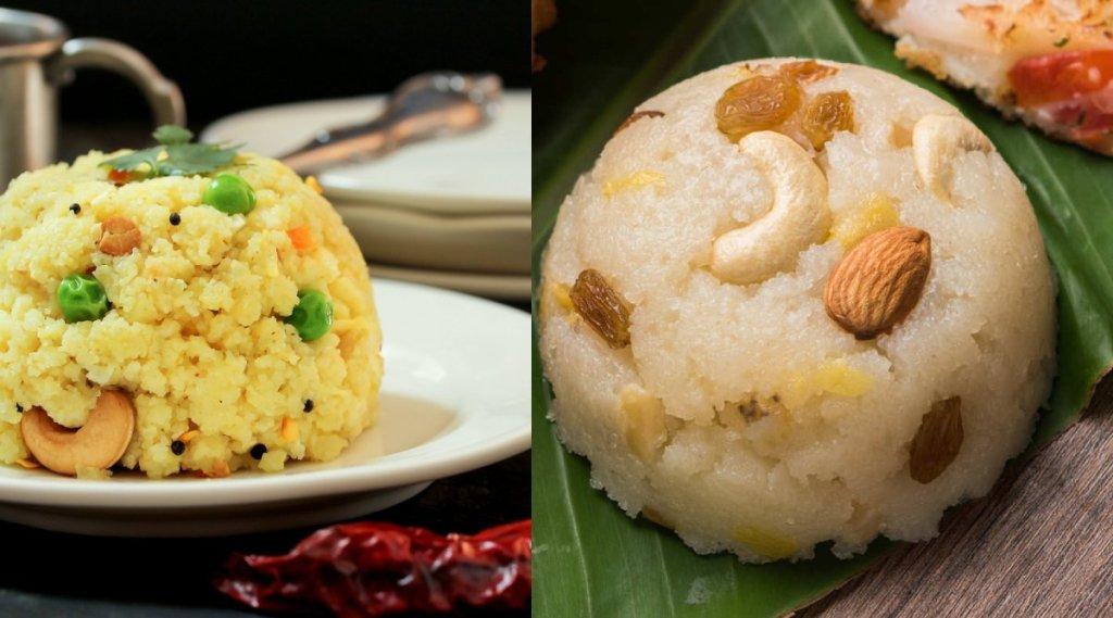 PONGAL recipe in tamil: rava pongee making in tamil