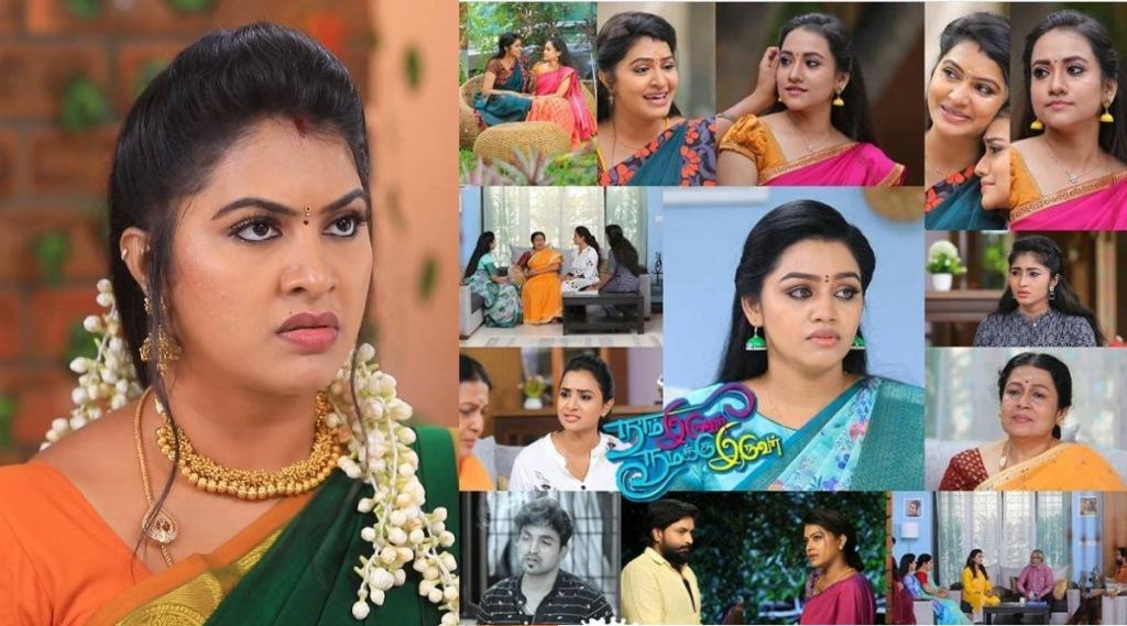 naam iruvar namakku iruvar serial Tamil News: Rachitha reply on fans comment