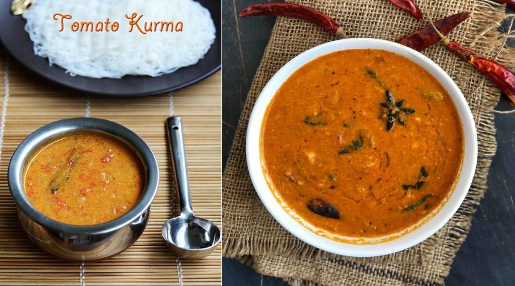 Tomato recipes in tamil: tomato kurma making in tamil