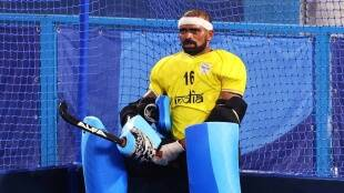 Tokyo Olympics Tamil News: No time to cry, have to focus on bronze medal match, says PR Sreejesh