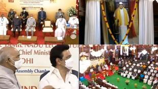 TN Assembly Centenary celebrations, president Ram Nath Kovind praises Karunanidhi, president ram nath kovind open karunanidhi photo, தமிழ்நாடு சட்டப்பேரவை நூற்றண்டு விழா, கருணாநிதி படத்தை திறந்து வைத்தார் குட்டியரசுத் தலைவர் ராம்நாத் கோவிந்த், முக ஸ்டாலின், MK Stalin, DMK, tamil nadu assembly, kalaignar karunanidhi