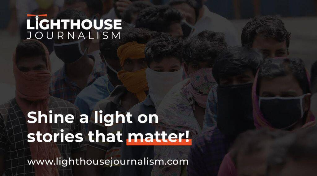light house journalism