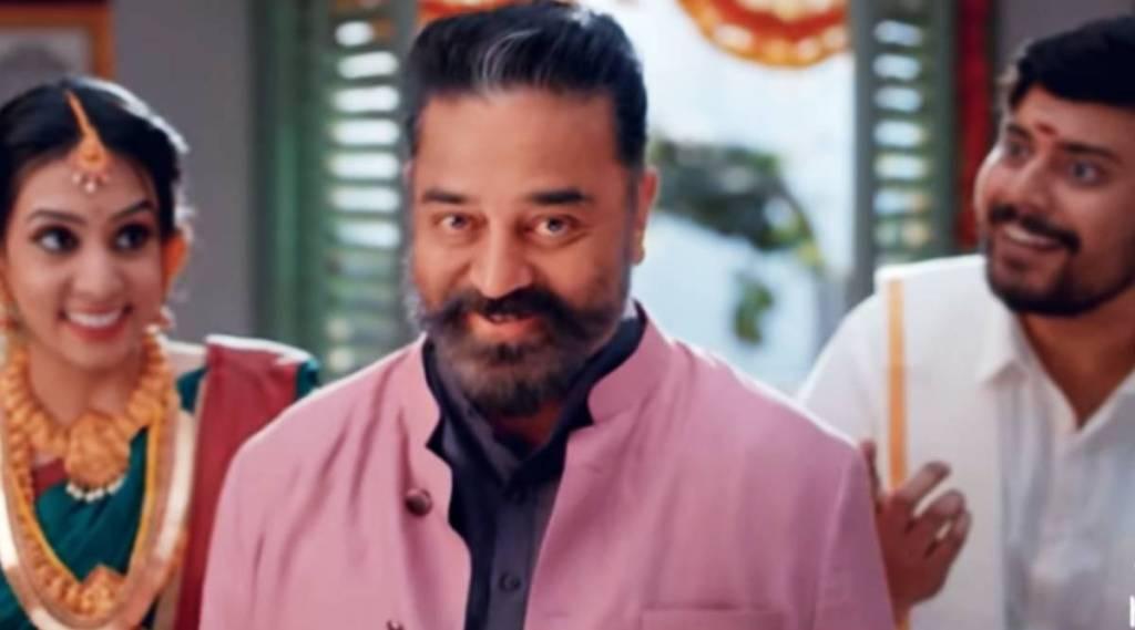 BiggBossTamil, BiggBossTamil5, BB, BiggBoss5, BiggBossSeason5, பிக் பாஸ் சீசன் 5, பிக் பாஸ் தமிழ், பிக் பாஸ் 5, விஜய் டிவி, கமல்ஹாசன், பிக் பாஸ் 5 புது புரமோ, கல்யாண வீட்டில் கலாட்டா, பிக் பாஸ் வீட்டில் கலாட்டா, BB5, BiggBoss, VijayTV, VijayTelevision, StarVijayTV, StarVijay, TamilTV, RedefiningEntertainment, BiggBoss, BiggBossTamil, KH, Kamal, KamalHaasan, UniversalHero, Eviction, Nomination