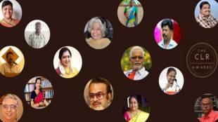 CLR award awards announced, CLR award awards announced to many Tamil Writers, Charu Nivedita, Poet Amirtham Surya, சிஎல்ஆர் விருது, எழுத்தாளர் சாரு நிவேதிதா, அமிர்தம் சூர்யா, எழுத்தாளர் இந்துமதி, ஆர்னிகா நாசர், கலாபிரியா, Writer Indhumathi, Kala Priya, Best Experimental writer Charu Nivedita, Romance Amirtham Surya