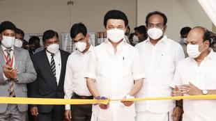 Tamil Nadu Exports Conclave, MK Stalin, tamil news, tamil nadu news