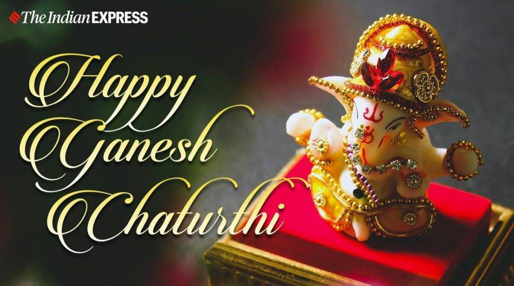 Happy Vinayagar Chaturthi 2021, Happy Vinayagar Chaturthi wishes, Vinayagar Chaturthi, Happy Ganesh chaturthi Wishes, Vinayagar Chaturthi greetings in Tamil, Vinayagar Chaturthi timing, Happy Vinayagar Chaturthi in Tamil, விநாயகர் சதுர்த்தி 2021, விநாயகர் சதுர்த்தி வாழ்த்துகள், இனிய விநாயகர் சதுர்த்தி வாழ்த்துகள், விநாயகர் சதுர்த்தி வாழ்த்து புகைப்படம், விநாயகர் சதுர்த்தி மேற்கோள்கள், விநாயகர் சதுர்த்தி வாழ்த்து படம், Vinayagar Chaturthi special Kolam, Vinayagar Chaturthi Palaharam, Vinayagar Chaturthi Kolam with Dots, Vinayagar Chaturthi Slogans in Tamil, Vinayagar Chaturthi Wishes, Vinayagar Chaturthi Images, Vinayagar Chaturthi Quotes, Vinayagar Chaturthi Whatsapp Messages, Vinayagar Chaturthi Photos and Status, Ganesh Chaturthi, Ganesh Chaturthi 2021, Ganesh chaturthi Wishes Images Quotes Whatsapp Messages Photos and Status