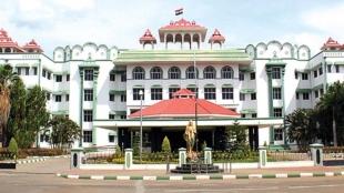 Tamilnadu Tamil News: give primacy to Tamil verses as Sanskrit hymns Madurai high court