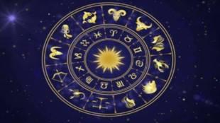 Today rasi palan, daily rasipalan, rasi palan 13th September, horoscope today, daily horoscope, horoscope 2021 today, today rasi palan, September horoscope, astrology, horoscope 2021, new year horoscope, இன்றைய ராசிபலன், செப்டம்பர் 13ம் தேதி ராசிபலன், இந்தியன் எக்ஸ்பிரஸ் தமிழ், இன்றைய தினசரி ராசிபலன், தினசரி ராசிபலன் , மாத ராசிபலன், horoscope today, daily horoscope, horoscope 2021 today, today rashifal, September horoscope, astrology, horoscope 2021, new year horoscope, today horoscope, horoscope virgo, astrology, daily horoscope virgo, astrology today, horoscope today,scorpio, horoscope taurus, horoscope gemini, horoscope leo, horoscope cancer, horoscope libra, horoscope aquarius, leo horoscope, leo horoscope today.