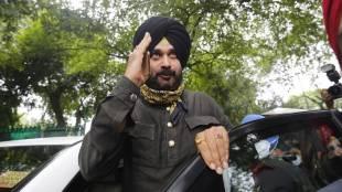 Navjot Singh Sidhu resigns Punjab Congress President, பஞ்சாப் காங்கிரஸ் தலைவர் நவ்ஜோத் சிங் சித்து ராஜினாமா, அமரீந்தர் சிங், காங்கிரஸ், பஞ்சாப் காங்கிரஸ், congress, Navjot Singh Sidhu resigns, PPCC, Punjab Congress, Congress, Amarinder Singh, charanjit Singh channi