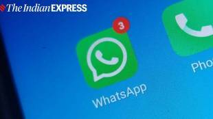 Whatsapp how to quickly access important messages android Tamil News