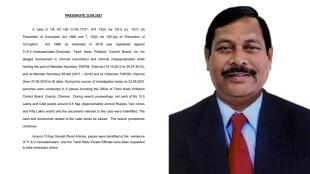 DVAC, Venkatachalam, seized goods