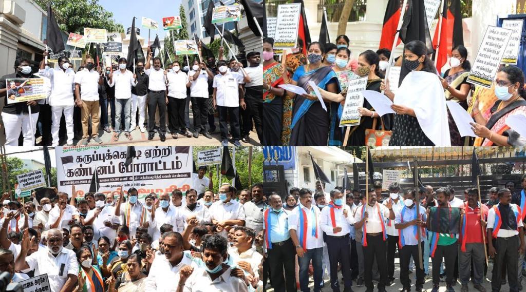 DMK allies parties protest with black flag, DMK allies parties protest against BJP lead central govt, DMK protest in all over tamil nadu, congress, vck, cpi, cpm, திமுக கூட்டணி போராட்டத்தில் தூள் கிளப்பியதா இளைஞரணி, திமுக, உதயநிதி, கனிமொழி, காங்கிரஸ், விசிக, கேஎஸ் அழகிரி, உதயநிதி ஸ்டாலின், திமுக இளைஞரணி, DMK youth wing, udhayaninidhi, kanimozhi, congress, vck, ks alagiri
