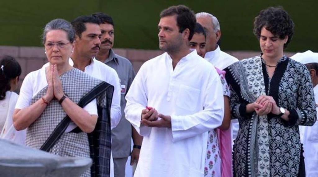 Sonia Gandhi, Rahul Gandhi, Priyanka Gandhi, Congress