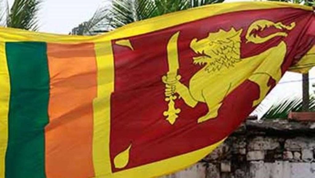 sri lanka, flag, sri lanka prison minister, world news