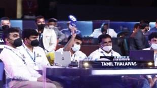 vivo Pro Kabaddi League 2021 Tamil News: tami Thalaivas auctioned 7 new player