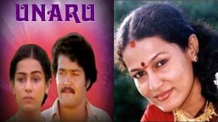 naam iruvar namakku iruvar tamil news: actress sabitha anand life story tamil