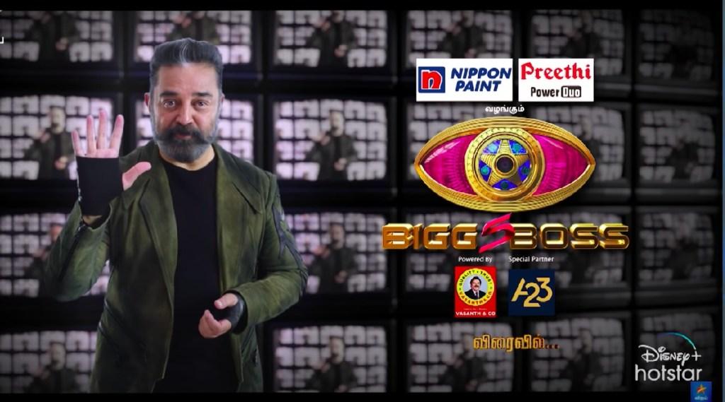 biggboss 5 tamil: actress priya raman like to join bb5