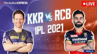 IPL 2021 Tamil News: KKR vs RCB Live score updates