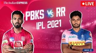 IPL 2021 Tamil News: PBKS vs RR live score updates