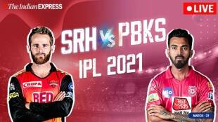 PBKS vs SRH 2021 Tamil News: PBKS vs SRH live updates and match highlights