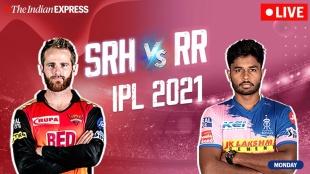 SRH Vs RR Livescore in tamil: SRH Vs RR Live Score Updates and match highlights