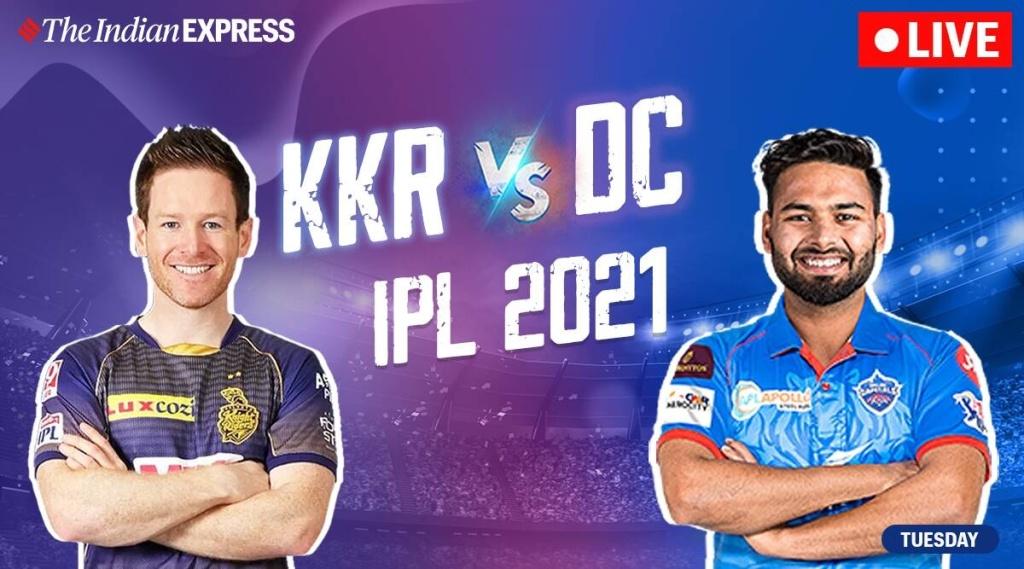 KKR vs DC Highlights in tamil: Kolkata Knight Riders win by 3 wickets