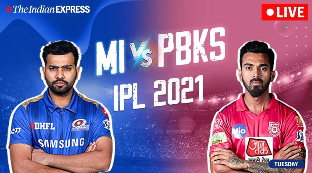 IPL 2021 match LIVE Updates: MI vs PBKS live score and match highlights in Tamil
