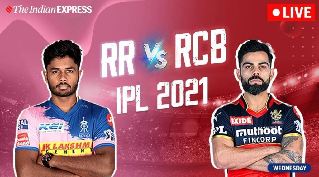 RR vs RCB live score: IPL 2021, RR vs RCB LIVE Updates and match highlights