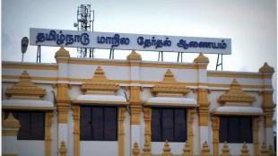 Tamil Nadu election commission, tamil nadu news, news in tamil,